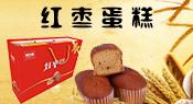 河南省开口福食品优德88免费送注册体验金