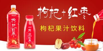 河北乐尚食品优德88免费送注册体验金