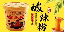 郑州居安堂食品优德88免费送注册体验金