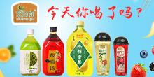 福州优越食品饮料优德88免费送注册体验金