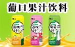 广东葡口食品优德88免费送注册体验金