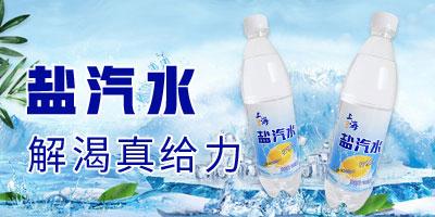 江苏新美源食品优德88免费送注册体验金