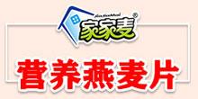 广东汕头市旺味食品优德88免费送注册体验金