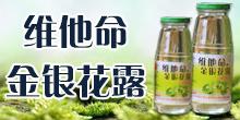 咸宁市天源生物科技有限责任公司