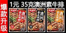 湖南九馋食品贸易优德88免费送注册体验金