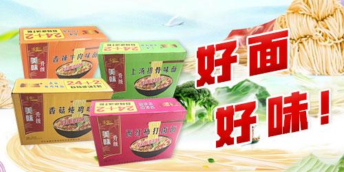 河北信赛帮亚虎老虎机国际平台销售亚虎国际 唯一 官网