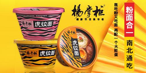 河南掌柜亚虎老虎机国际平台亚虎国际 唯一 官网