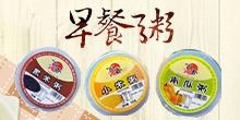 贵州百香食品厂