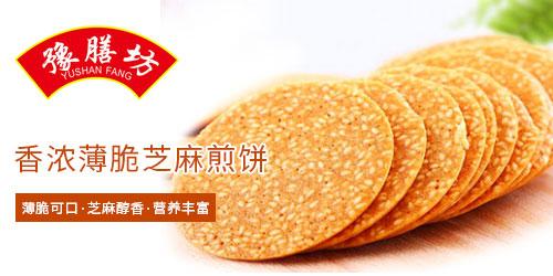 漯河市豫膳坊亚虎老虎机国际平台亚虎国际 唯一 官网