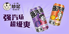 上海妙记食品优德88免费送注册体验金