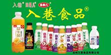 苏州入巷食品优德88免费送注册体验金