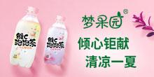 河南梦果园食品科技优德88免费送注册体验金