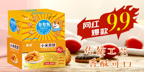 江苏猫乐亚虎老虎机国际平台亚虎国际 唯一 官网