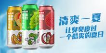 广东众参食品优德88免费送注册体验金