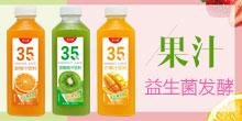 河南豫浪鑫饮品优德88免费送注册体验金
