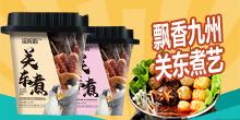 北京味之全亚虎老虎机国际平台亚虎国际 唯一 官网