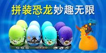 汕头市澄海区妙趣亚虎老虎机国际平台亚虎国际 唯一 官网