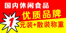 湖南开口爽亚虎老虎机国际平台亚虎国际 唯一 官网