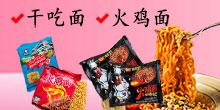 福建闽佳鹭亚虎老虎机国际平台亚虎国际 唯一 官网