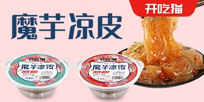 安阳宝萱电子商务亚虎国际 唯一 官网