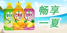 海南省威明食品优德88免费送注册体验金