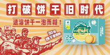 上海越哲亚虎老虎机国际平台亚虎国际 唯一 官网