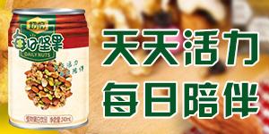 四川陈郑食品优德88免费送注册体验金