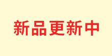 贵州昂特食品优德88免费送注册体验金