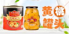 临沂市锦上添花亚虎老虎机国际平台亚虎国际 唯一 官网
