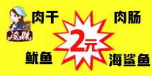 湖南大成亚虎老虎机国际平台亚虎国际 唯一 官网