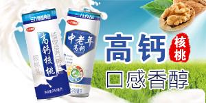 徐州天福缘食品优德88免费送注册体验金