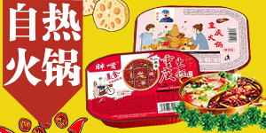 重庆胖嘴亚虎老虎机国际平台亚虎国际 唯一 官网