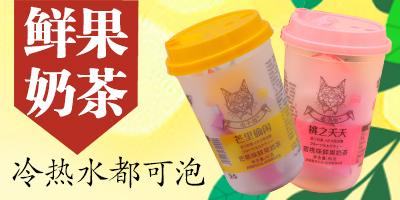 安徽怡可欣食品开发优德88免费送注册体验金
