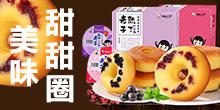 枣庄市金福顺亚虎老虎机国际平台亚虎国际 唯一 官网
