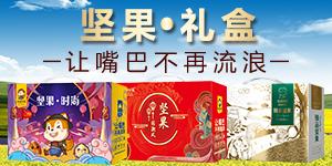 河南省流浪松鼠亚虎老虎机国际平台亚虎国际 唯一 官网