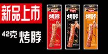 湖南九馋亚虎老虎机国际平台贸易亚虎国际 唯一 官网