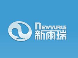 河南新雨瑞�品有限公司
