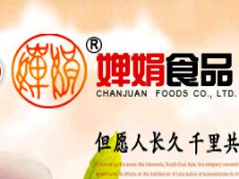 辽宁婵娟食品有限公司