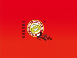 四川米老头食品工业有限公司