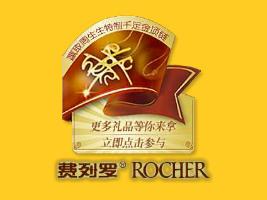费列罗贸易(上海)优德88免费送注册体验金