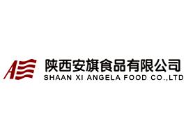 陕西安旗食品有限公司