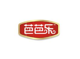 海南芭芭乐食品股份有限公司