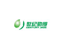 北京世纪劲得保健品有限公司