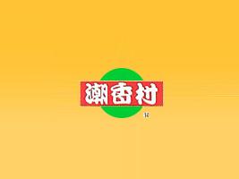 上海潮乡源食品有限公司
