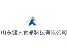 山东威海健人食品科技有限公司