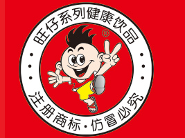 临沂碧思特食品饮料有限公司