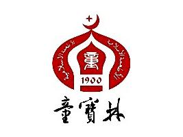 陕西辇止坡童宝林食品有限公司