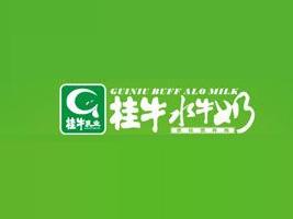 广西桂牛乳业(集团)有限公司