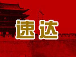 山西省平遥县兴旺肉食品有限公司