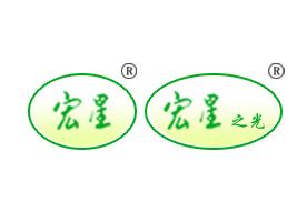 黄山市徽州宏星绿色实业有限公司